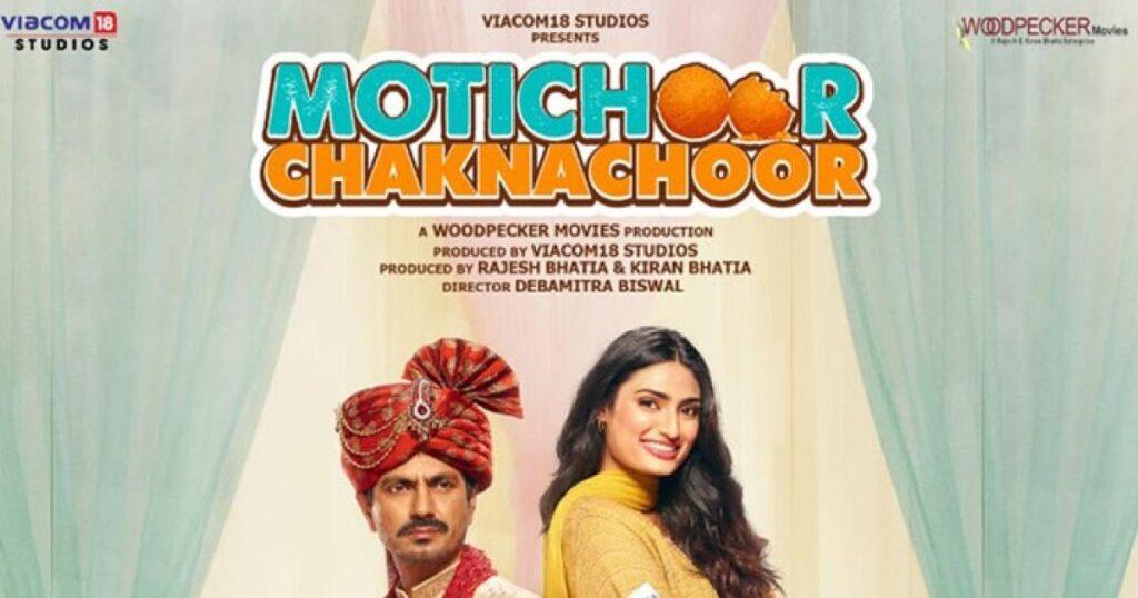 Motichoor Chaknachoor Hindi Movie Download Online Leaked By Tamilrockers Expose Work