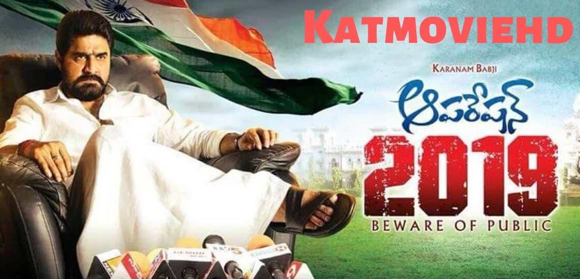 Watch Movie Online in Hindi