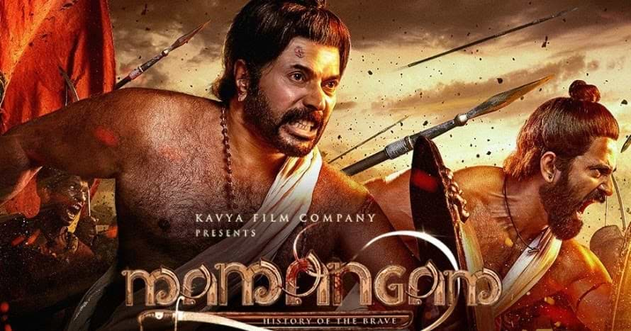 mamangam-full-movie-hd-download-online
