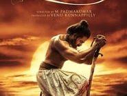 mamangam-movie-watch-online