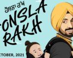 Honsla Rakh 2021 review